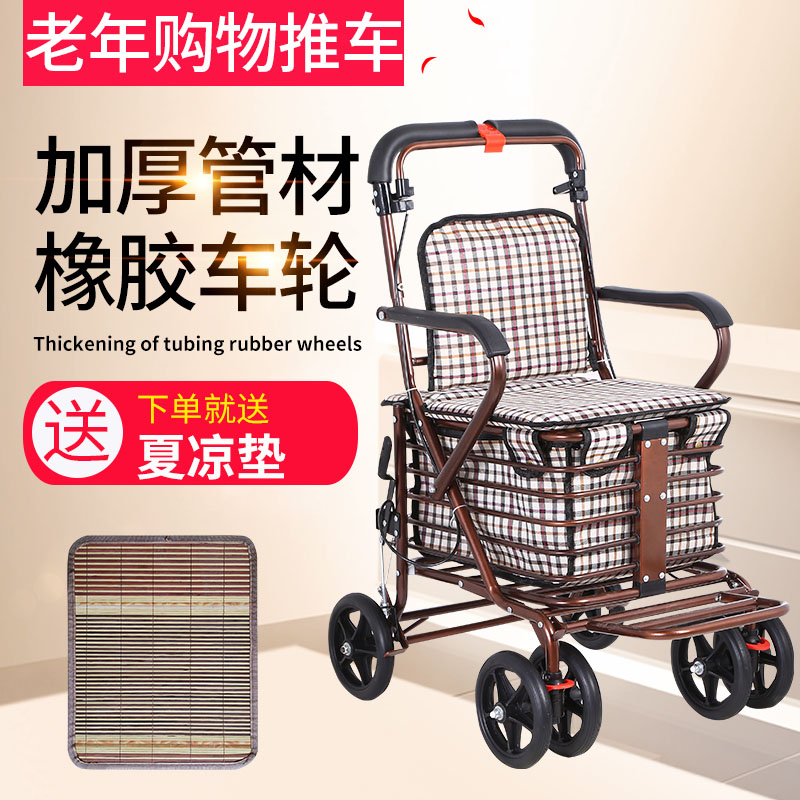 老年购物车折叠代步车座椅可推可坐四轮买菜助步小拉车老人手推车,可领取10元天猫优惠券
