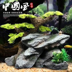 鱼缸装假山装饰青龙石头迎客松水草水族造景套餐仿真树根沉木摆件