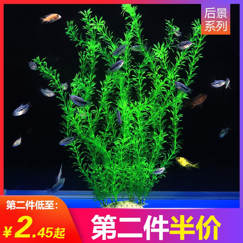 Наполнение для аквариума Артикул 567297613488