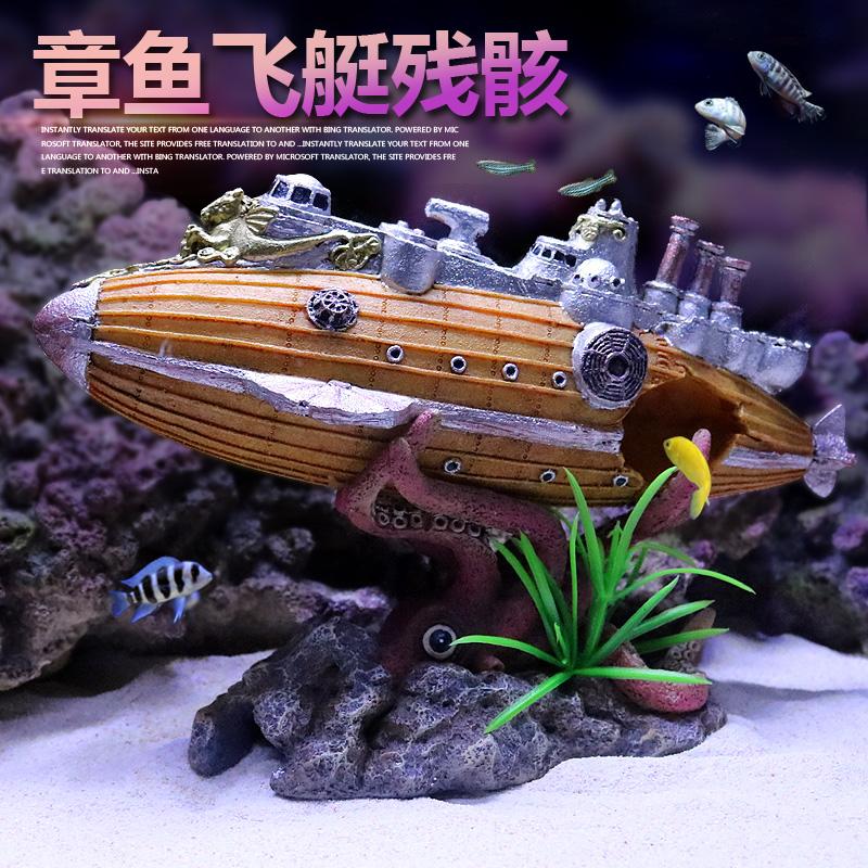 Наполнение для аквариума Артикул 581421620186