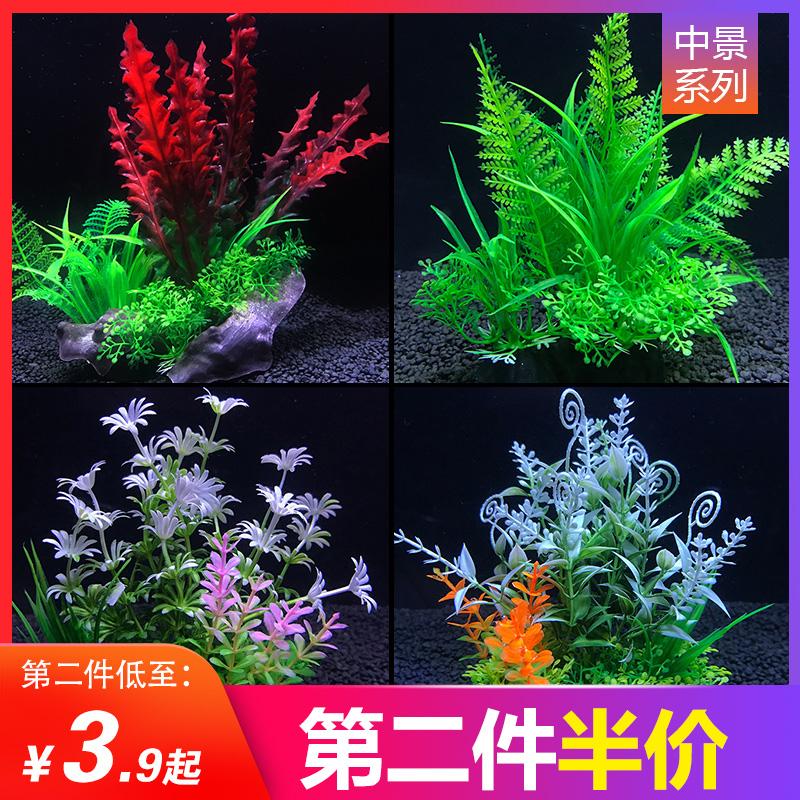 Наполнение для аквариума Артикул 604704188116