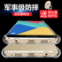 Samsung A9 mobile phone case airbag anti-fall GalaxyA9000 protective cover transparent silicone all-inclusive soft shell men and women tide