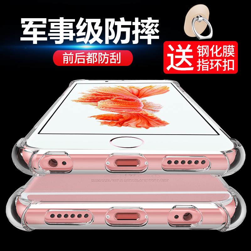 苹果6/6s手机壳7/8/X透明iPhone软硅胶5/5s保护套防摔男女潮plu12-01新券