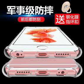 苹果6 / 6s 7 / 8 / x iphone手机壳