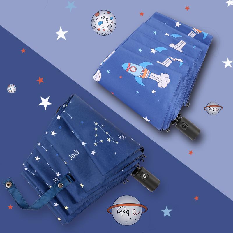 包邮折叠轻便小全自动卡通创意防晒伞