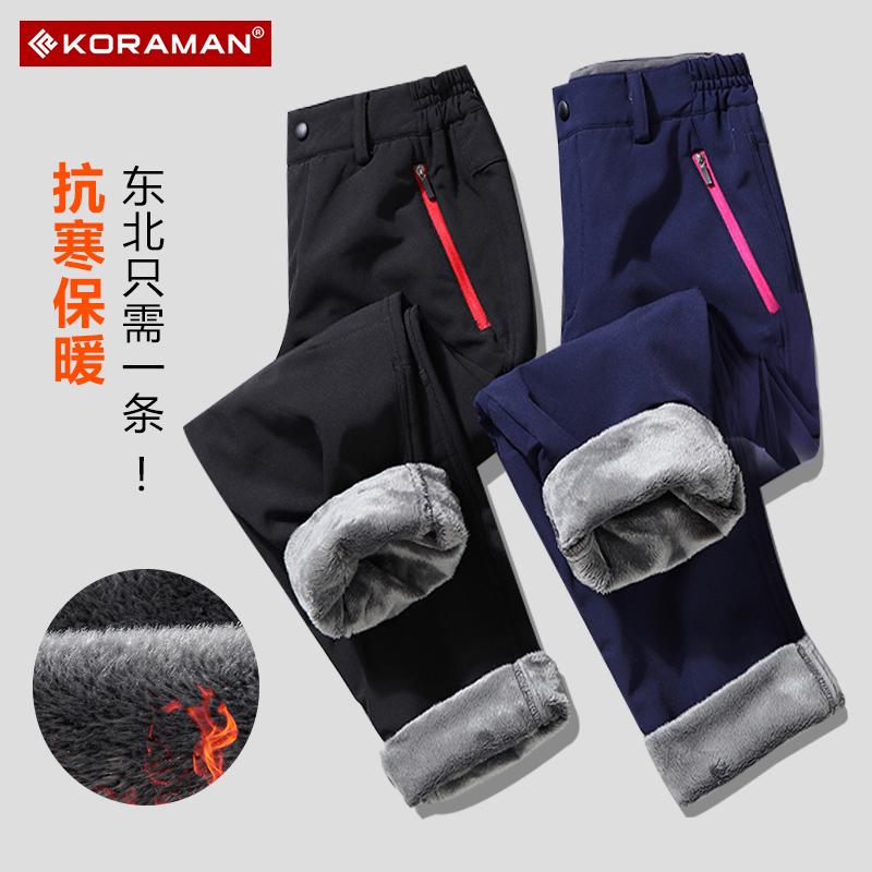 零下30-40度防寒冲锋裤男女防风东北哈尔滨雪乡旅游保暖装备滑雪