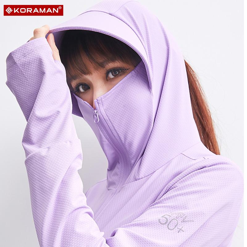 新款防紫外线超薄透气专业防晒服冰丝防晒衣女长袖带帽upf502020
