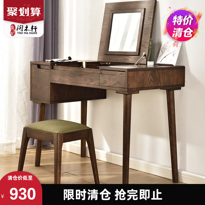 北欧梳妆台可隐折叠卧室小户型镜子热销20件限时抢购