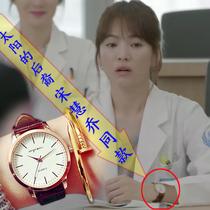 女款手表女学生表韩国潮流时尚明星宋慧乔同款韩版简约皮带石英表