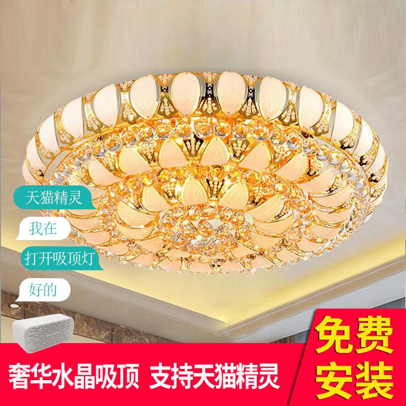 欧式圆形卧室温馨led水晶吸顶灯