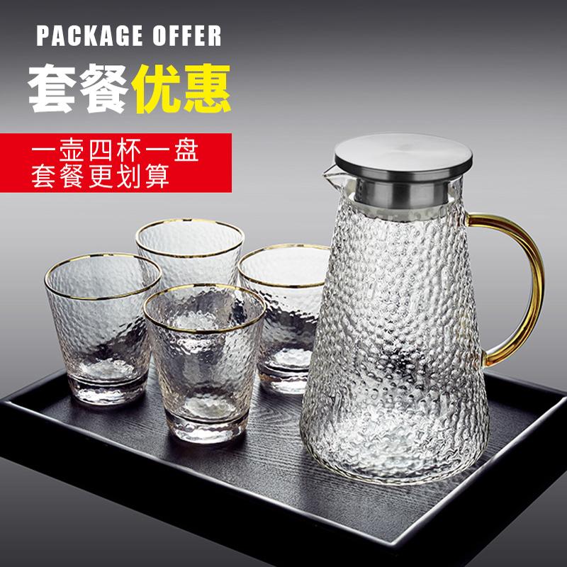 日式玻璃冷水壶套装耐热防爆锤纹泡茶壶客厅大容量加厚凉水壶水杯66.90元包邮