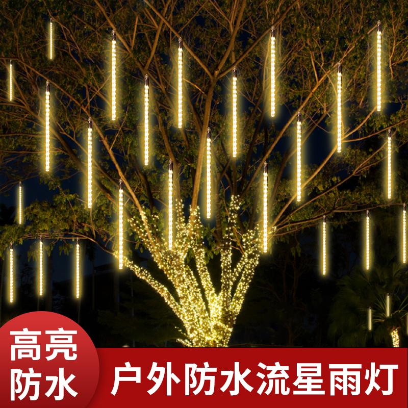 Светодиодные источники освещения Артикул 548942131043