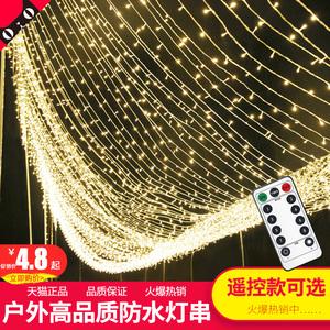 led小彩灯闪灯串灯满天星七彩变色网红房间布置卧室装饰灯星星灯