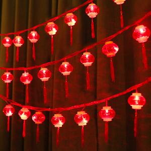 耀庆 led小彩灯串灯 中国结 电池款 3m 3.8元包邮(需用券)