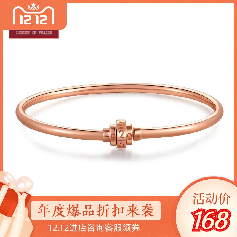 925 Silver NEW GENUINE 520 advertising code Bracelet cold wind female opening elastic gold bracelet net red Tanabata