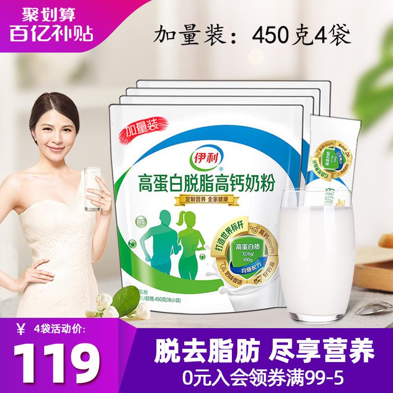 伊利高蛋白脱脂高钙4袋装成年牛奶