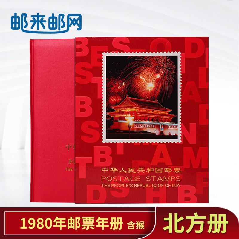 Современные марки Китая Артикул 574702353119