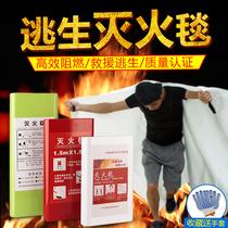 米家用防火毯子玻璃纤维布消防逃生毯厨房车1.5米1国标灭火毯