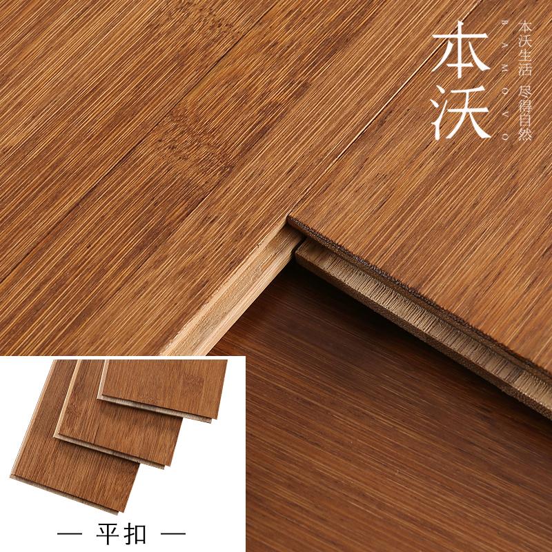 Это плодородный бамбук этаж продаётся напрямую с завода зазор земля горячей бамбук этаж обуглевание бамбук этаж охрана окружающей среды земля горячей земля теплый