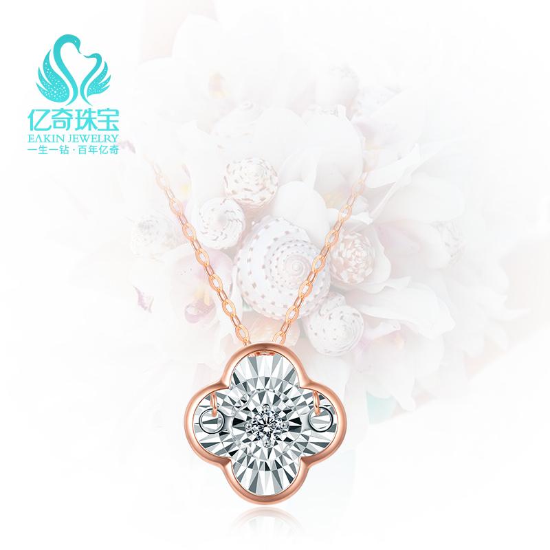 18K color gold diamond necklace single diamond clavicle chain smart Diamond Pendant clover Set Diamond Pendant
