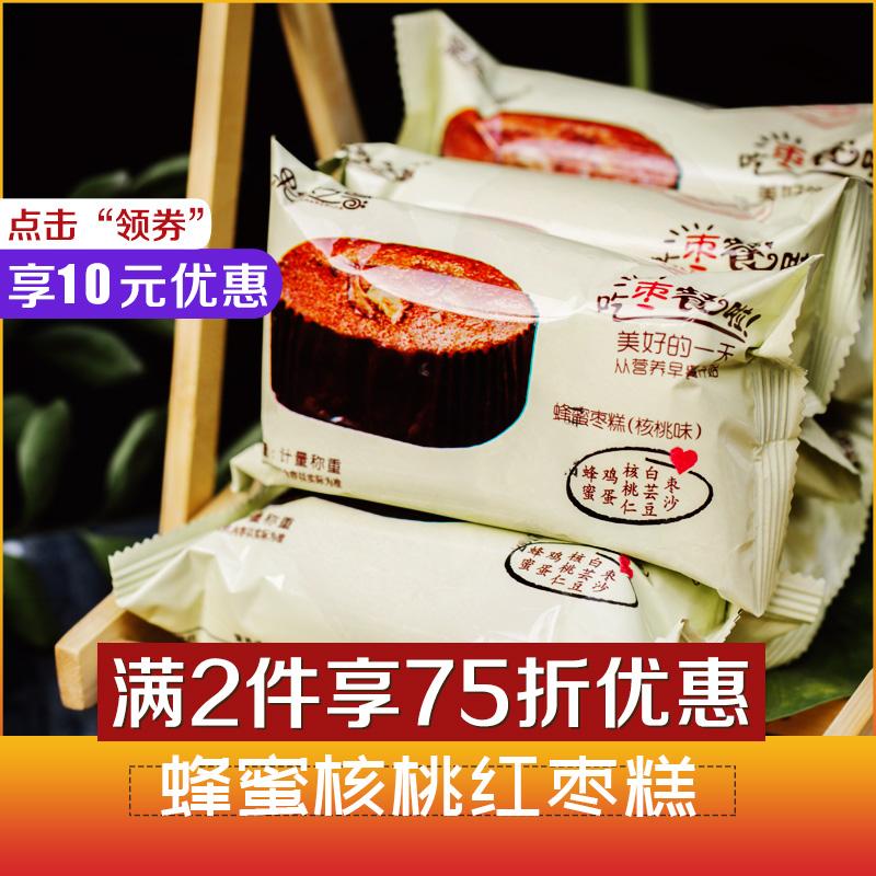 北京特产蜂蜜核桃红枣糕网红面包枣泥蛋糕营养早餐零食特产1整箱