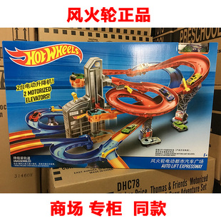 Сильный диск Hotwheels небольшой спортивный автомобиль электрический город автомобиль площадь трек CDR08 игрушка