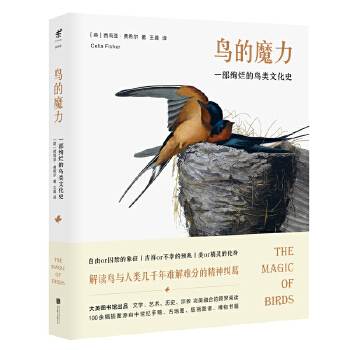 The magic of birds: a gorgeous bird culture by Cecilia Fisher, Wang Chen, unread, 9787559633231, Beijing United Publishing Co., Ltd