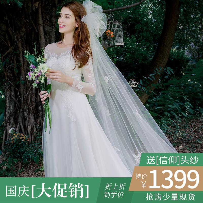 婚纱2019新款礼服新娘拖尾公主梦幻出门纱轻婚纱森系超仙抖音婚纱