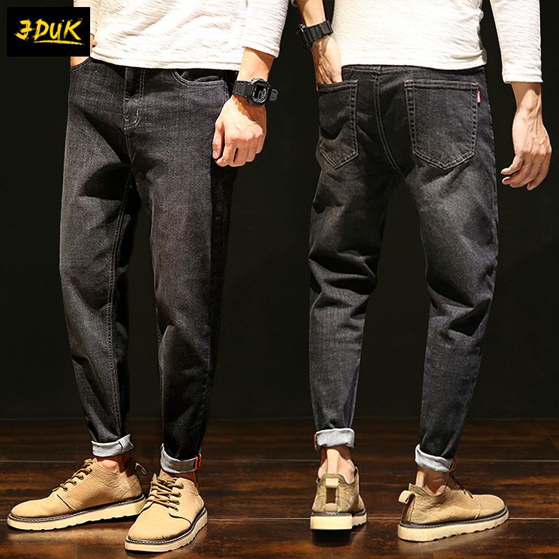 Autumn Japanese Harem Pants mens jeans loose size small leg pants Korean fashion Japanese mens pants fashion