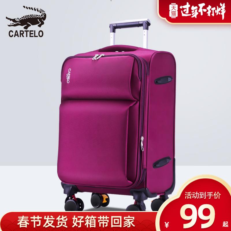 卡帝乐鳄鱼牛津布行李箱万向轮商务帆布密码拉杆箱20寸旅行登机箱