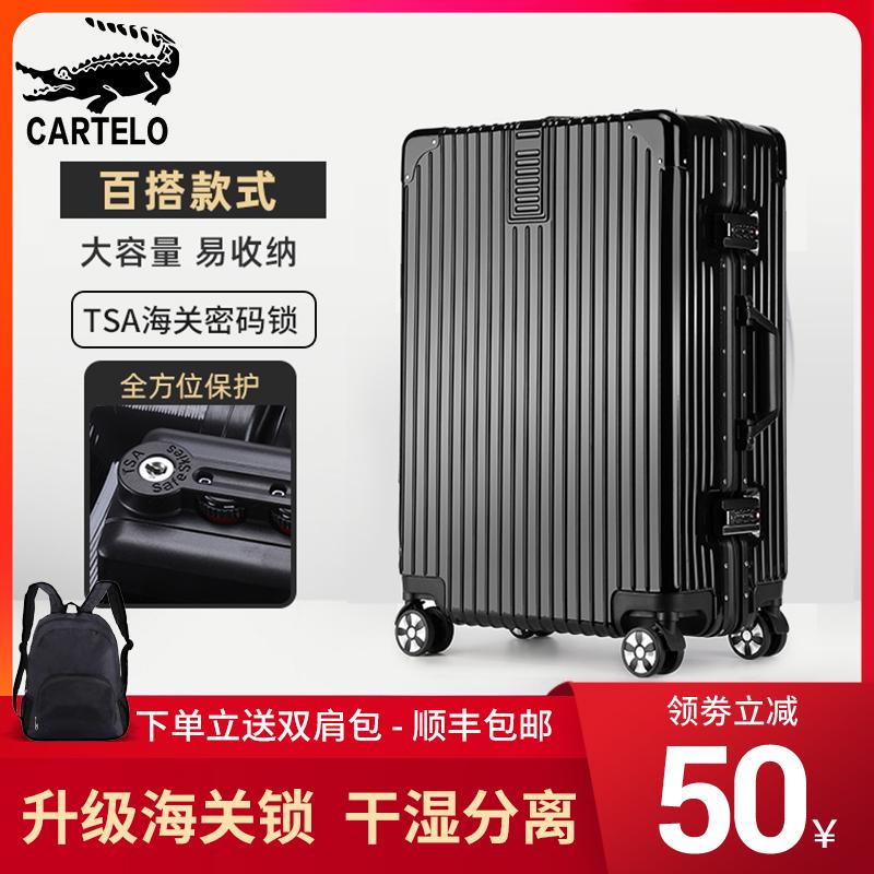 行李箱旅行箱20登机箱万向轮铝框拉杆箱女男学生24密码皮箱子28寸