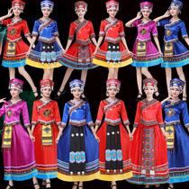 新苗族演出服土家族民族服装贵州少数民族女彝族瑶族成人舞蹈服饰