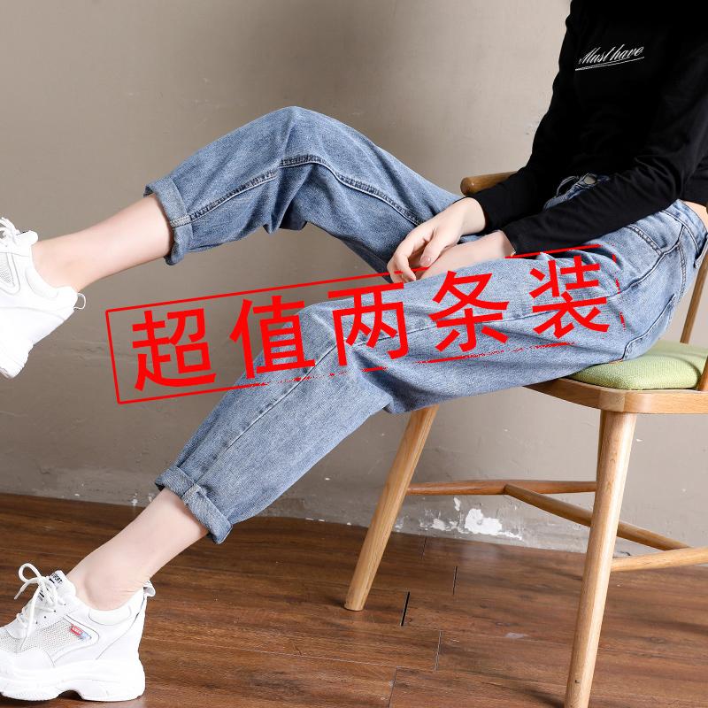 高腰牛仔裤女2020春秋季新款显瘦宽松哈伦萝卜裤子直筒九分老爹裤