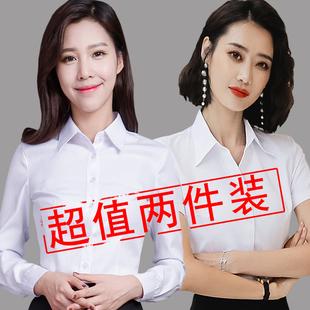 2020韩版春秋季新款长袖白色衬衫女职业正装工作服大码短袖女衬衣