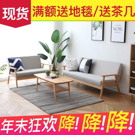 北欧简易单人双人三人沙发椅布艺出租房小户型简约日式沙发网红款