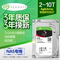 nas云存储服务器NAS网络存储器DS918群晖Synology新品增票