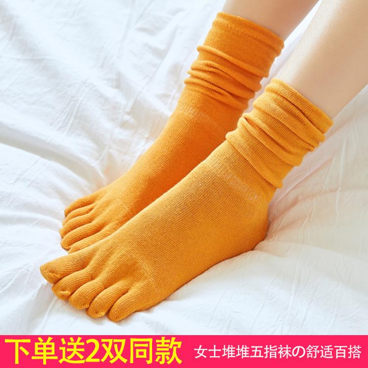 五指堆堆袜女秋冬款纯棉中高筒袜五趾分脚趾袜长筒4双复古学院风