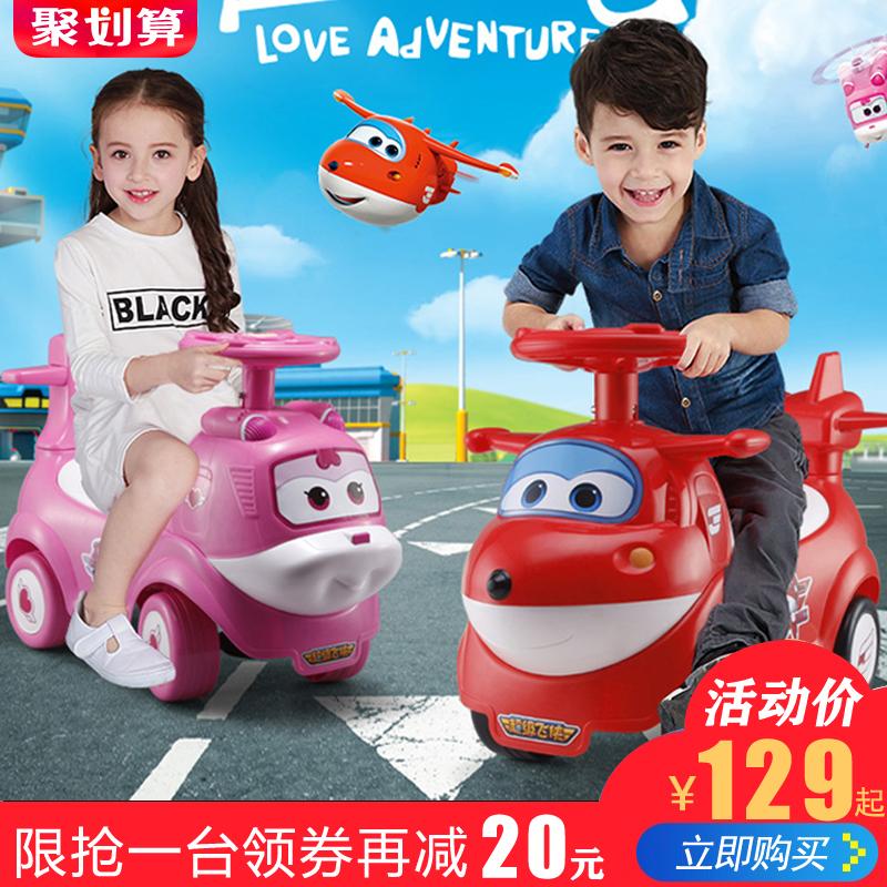 超级飞侠扭扭车儿童溜溜车1-3岁婴幼儿童男女宝宝乐迪滑行妞妞车