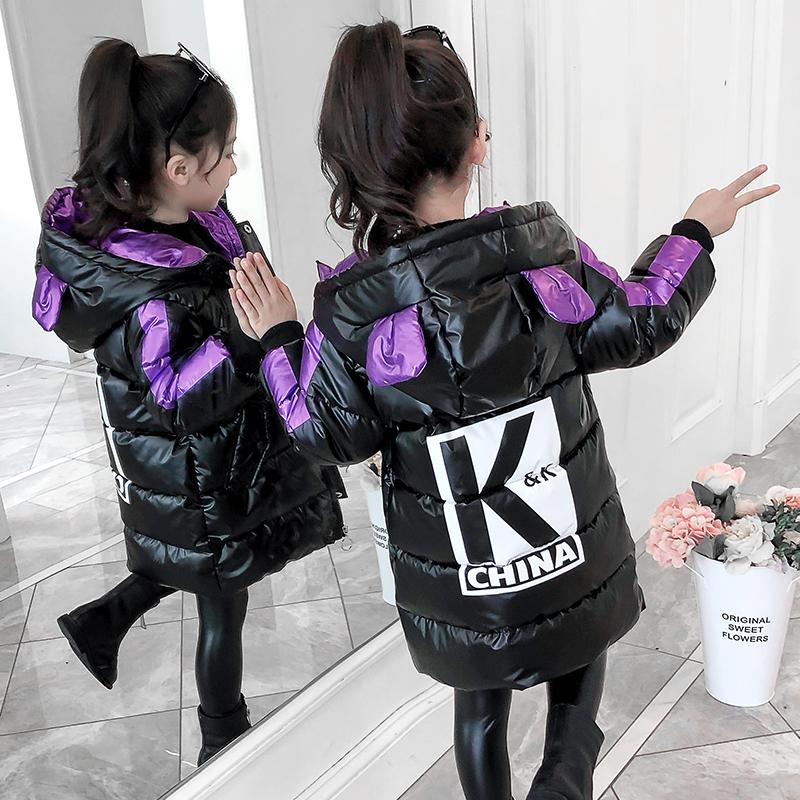 童装女童儿童棉服棉袄2020秋装新款连帽加厚保暖中大童韩版棉衣衣