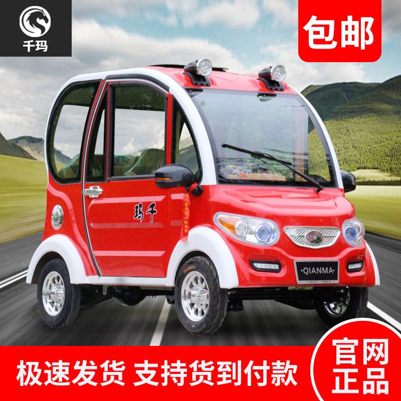 Детские автомобили Артикул 549189511850