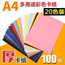 厚硬白色手绘画画打印名片纸8K四开A2A3A4联木荷兰白卡纸
