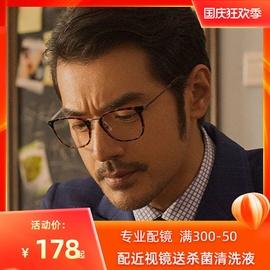 日系眼镜框男大脸方框可配近视超轻板材男士玳瑁光学眼睛框镜架男