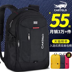 领10元券购买男士大容量旅行电脑时尚潮流双肩包