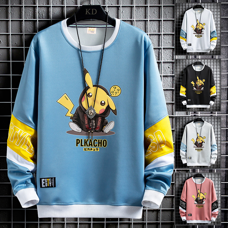 Long-sleeved sweater men's trend youth spring and autumn clothes junior high school students big children's clothes plus velvet handsome high school T-shirt