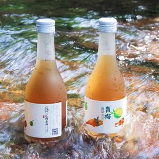 日式梅子酒青梅酒瓶装低度酒水果酒
