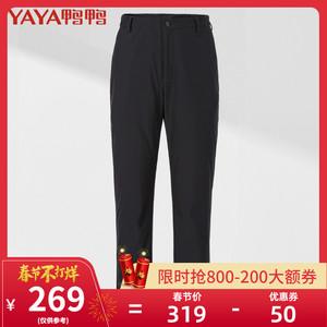 鸭鸭男装2019秋冬新款商务外穿裤子加厚保暖防寒羽绒长裤H-531803