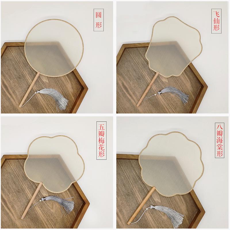 シルクの細密画うちわ古風の白紙刺繍うちわDIY材料の長柄を包んで扇子を描いてカスタマイズできます。