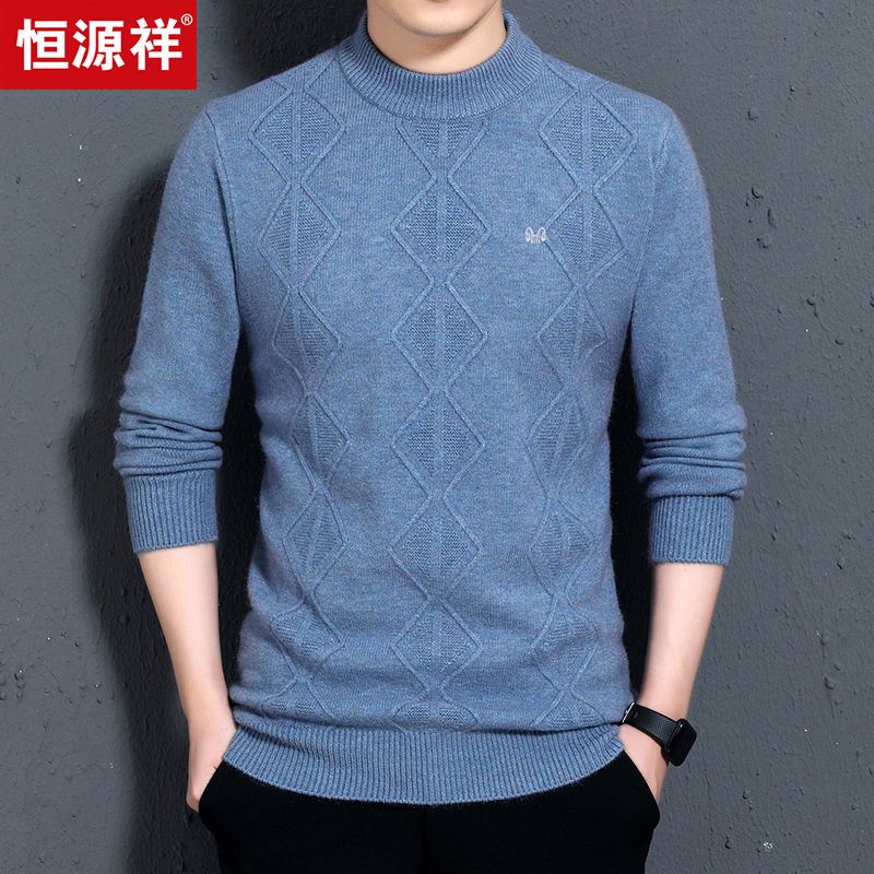 Hengyuanxiang autumn and winter mens T-neck sweater mens wear 100% pure cashmere sweater solid color sweater
