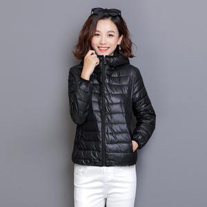 女士2020年新款轻薄羽绒韩版小棉袄