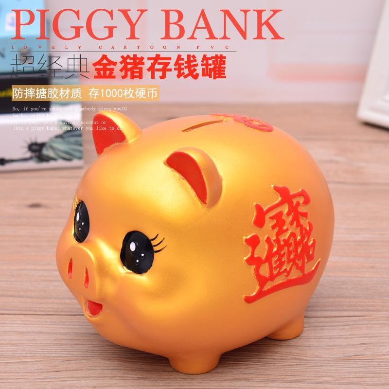 30.58元包邮猪仔钱罂2019猪年金猪储蓄罐收纳盒